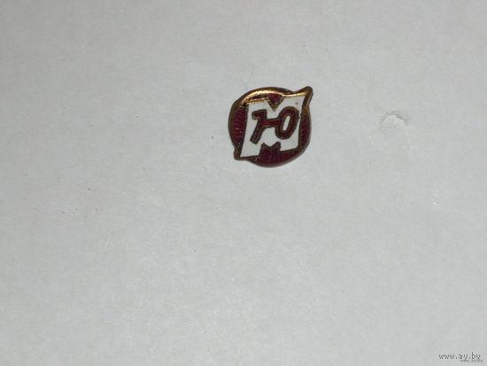 Членский знак дсо юный москвич
