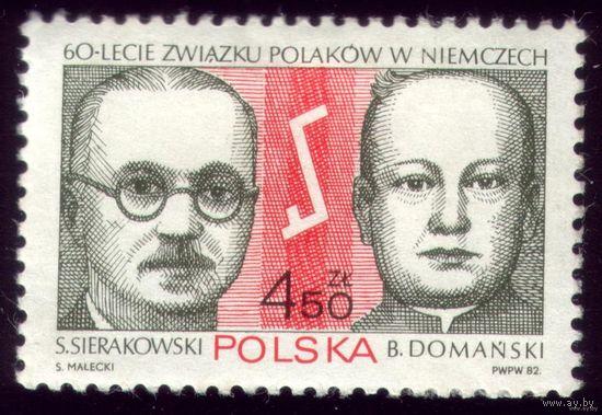 1 марка 1982 год Польша 60 лет союзу поляков и немцев