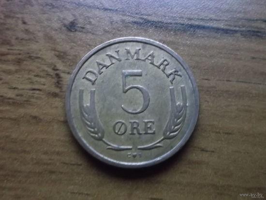 Дания 5 эре 1966
