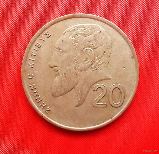 53-09 Кипр, 20 центов 1990 г.
