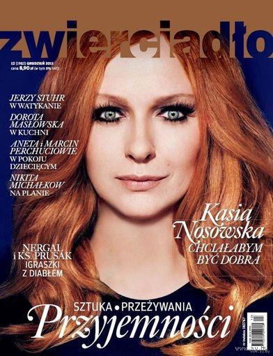 ZWIERCIADLO - популярный журнал НА ПОЛЬСКОМ (польский язык) - Содержание номера на фото_1