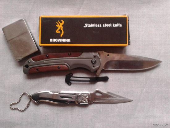 Два отличных ножа.