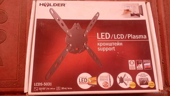 Крепление для телевизора HOLDER 5031