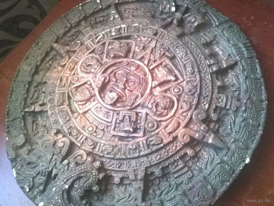 Ацтекский солнечный камень. Календарный камень. (календарь майя)
