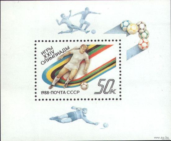 Блок 1988 год Футбол