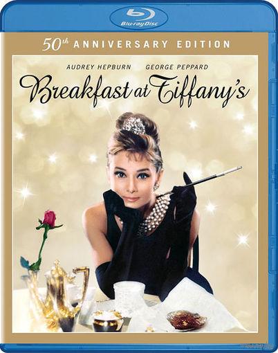 Завтрак у Тиффани (реж. Блейк Эдвардс, 1961) Скриншоты внутри