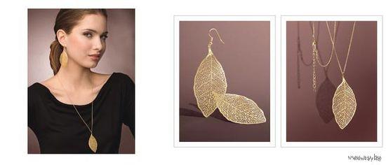 Самый нежный и восхитительный набор аксессуаров, состоящий из ожерелья и серёг Золотой лист Delicate Leaves Necklace от фирмы Орифлэйм!