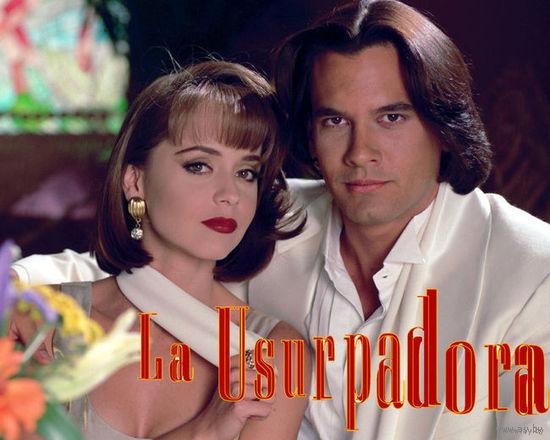 Узурпаторша / La Usurpadora. Весь сериал (102 серии) (Мексика, 1998) Скриншоты внутри