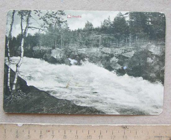 Открытка IMATRA Финляндия до 1941 года