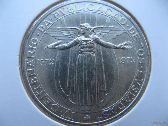 "Португалия 50 эскудо 1972 г. 400 лет эпопее ""Лузиад"". (юбилейная) серебро"