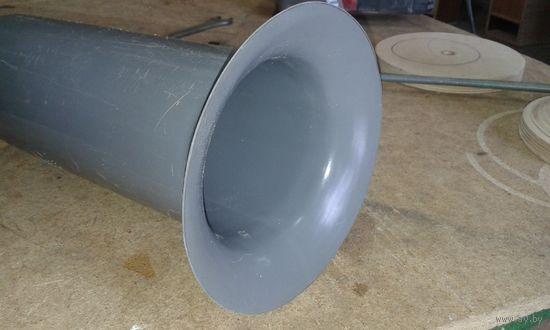 Раструбы 110 мм для акустики с фазоинвертором.