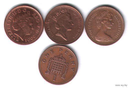 3 раза по 1 пенни. Разные