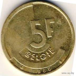 Бельгия 5 франков 1986г.   распродажа