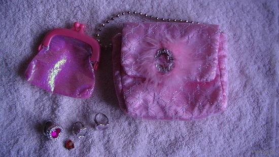 Детский набор для девочки: розовая сумочка, кошелёк и три колечка. распродажа