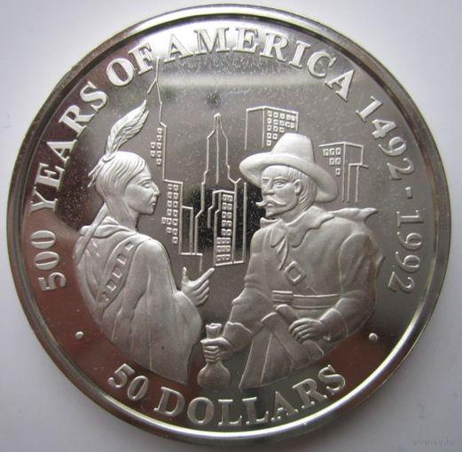 Острова Кука. 50 долларов 1991. Серебро. Пруф. 147