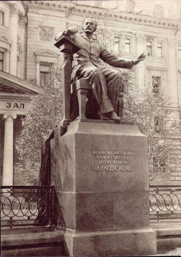 Москва 1962 год Чайковский