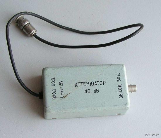 Аттенюатор 40 dB для измерительных приборов