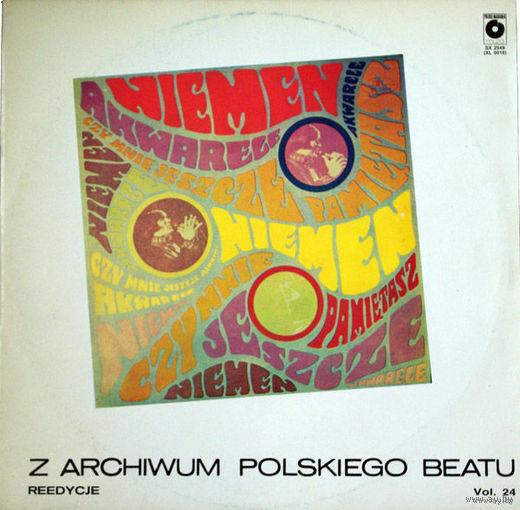 Czeslaw Niemen I Akwarele  -  Czy Mnie Jeszcze Pamietasz - LP - 1988