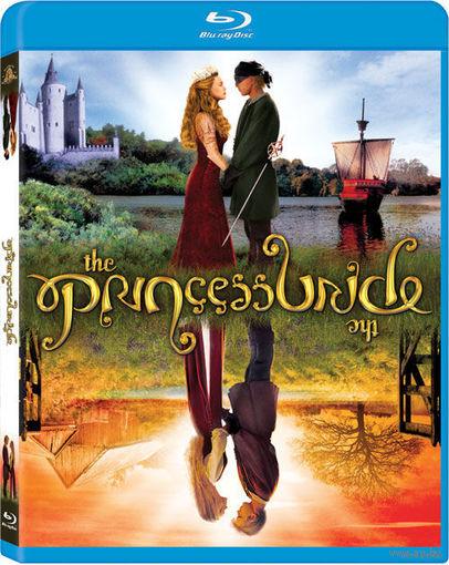 Принцесса-невеста / The Princess Bride (США, 1987) Скриншоты внутри