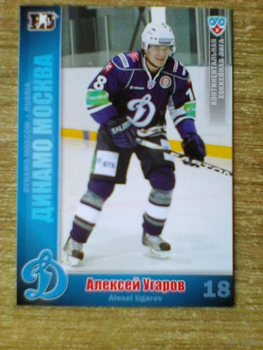 Алексей Угаров - сезон 2010-11 года.