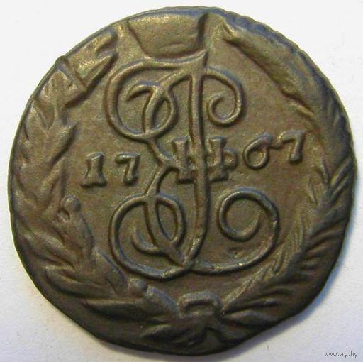 044 Полушка 1767 года. Без МД.