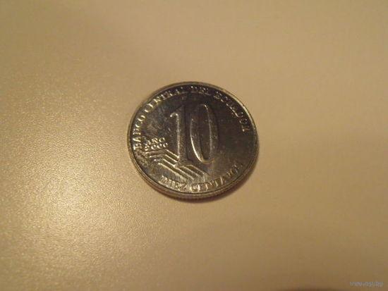 Эквадор 10 сентавос 2000г. распродажа