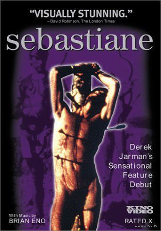 Себастьян / Sebastiane (Дерек Джармен / Derek Jarman, Пол Хамфрис / Paul Humfress)(DVD5)
