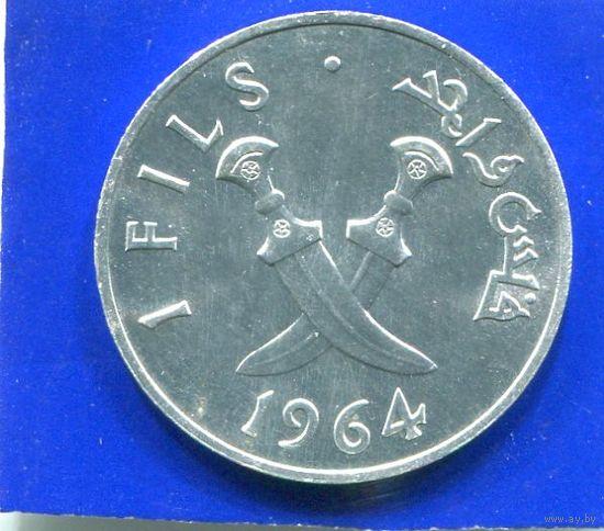 Южная Аравия ( Южный Йемен ) 1 филс 1964 UNC