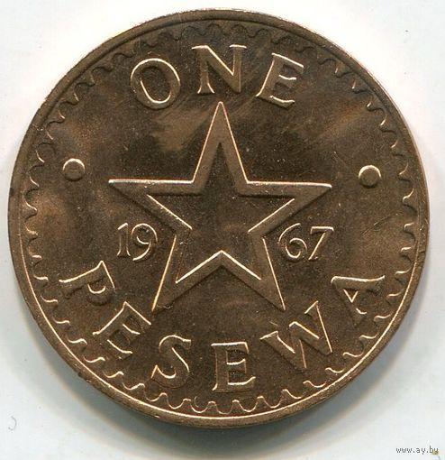 (B3) ГАНА - ПЕСЕВА 1967 UNC