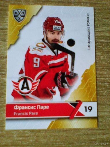 Франсис ПАРЕ - 11 сезон КХЛ.