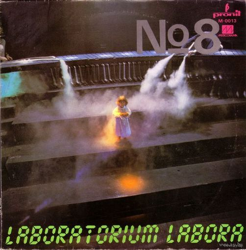 LP Laboratorium - No 8 (1984)