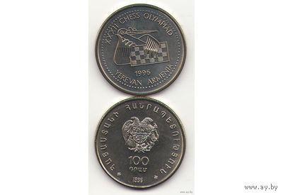 Армения 100 драм 1996 год. UNC  олимпиада.  распродажа