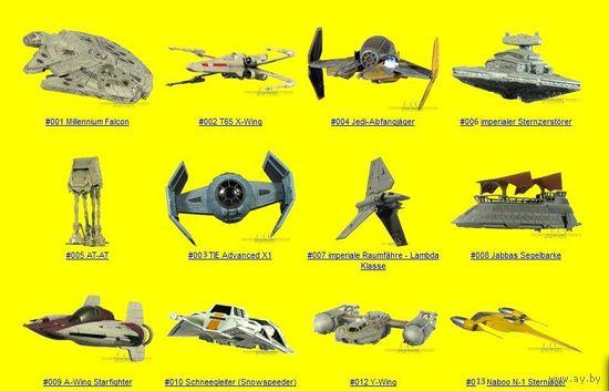 Модели Star Wars. Звездные войны. Коллекция кораблей.