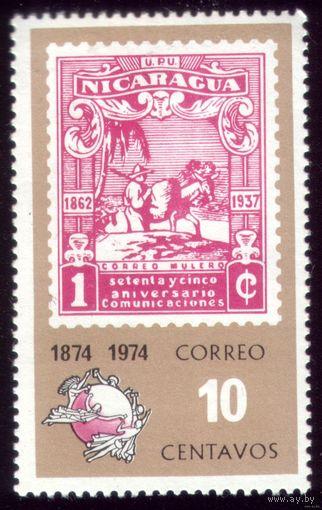 1 марка 1974 год Никарагуа Марка