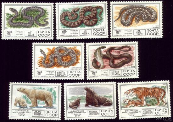 8 марок 1977 год Фауна 2 4728-4735