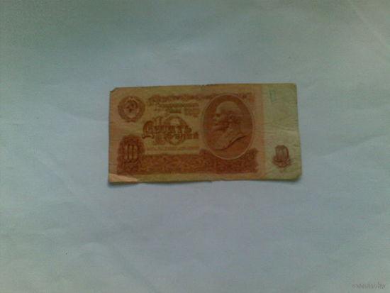 СССР 10 рублей 1961г. распродажа
