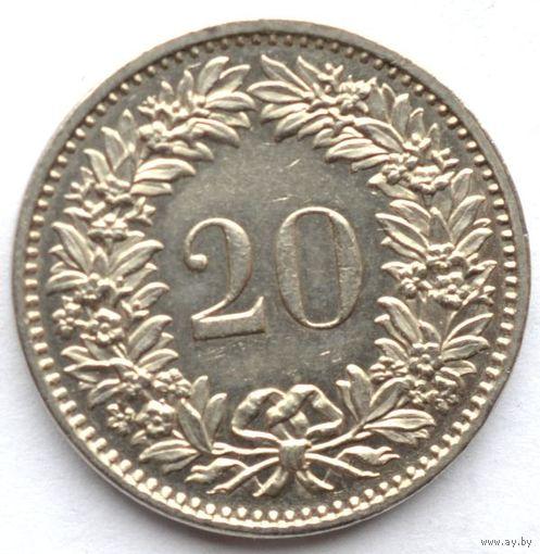 Швейцария. 20 раппен 1975 года.