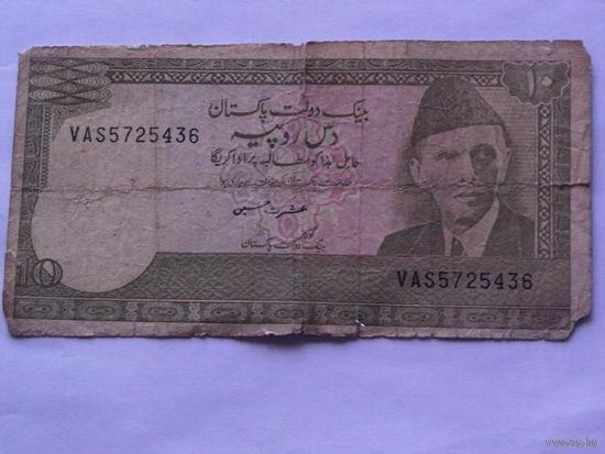 Пакистан 10 рупий  распродажа   не частая