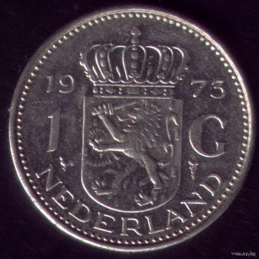 1 Гульден 1973 год Нидерланды