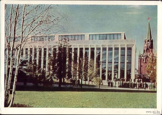 Москва Дворец съездов 1964 год