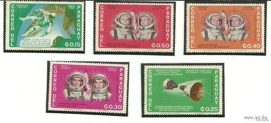 Космос. Парагвай 1965 негаш