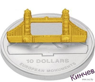 10 долларов 2005 г. Науру- Тауэрский мост. 3D
