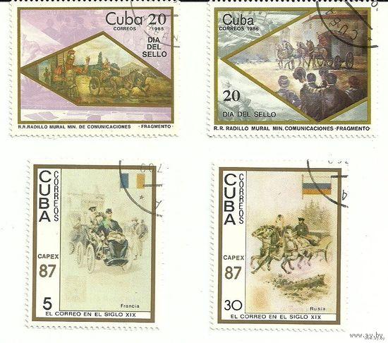 Живопись. Серия 4 марки 1987 искусство Куба