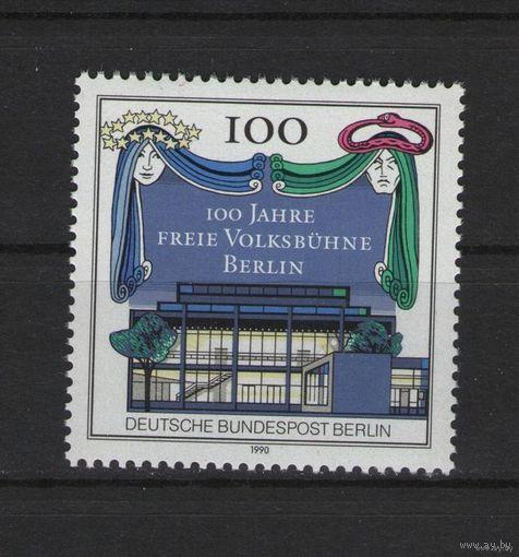 Западный Берлин  1990 г. Mi N 866** 100 лет театру Freie Volksbuhne