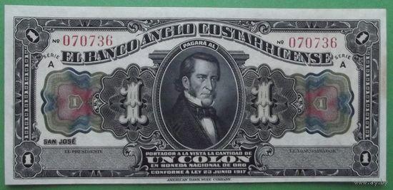 Коста Рика. 1 колон 1917. Англо-Костариканский банк. Нечастая!!! Отличное состояние!