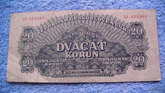 Чехословакия 3 кроны 1944г. ЕВ 483463 распродажа