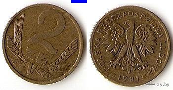 Польша 2 злотых 1987г.  распродажа