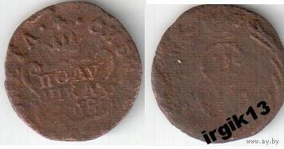 Полушка Сибирская 1768 года