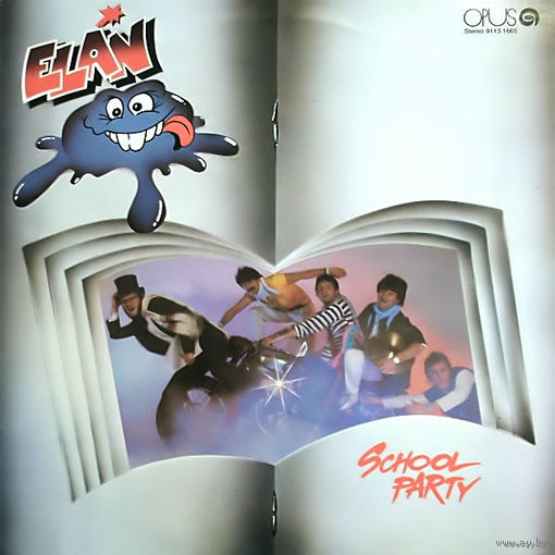Elan  -  School Party - LP - 1985