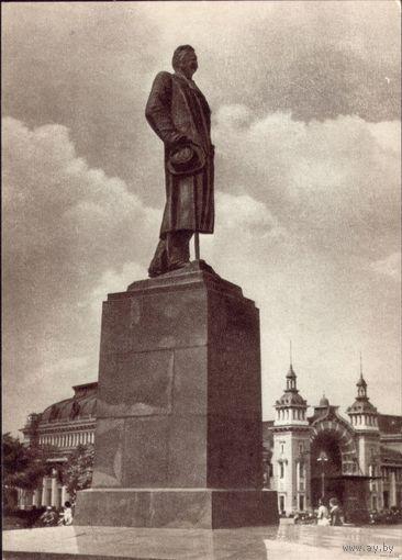 Москва Горький 1962 год